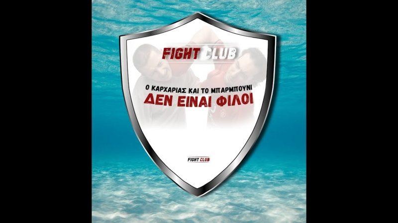 Fight Club 2.0 - 22/9/2021